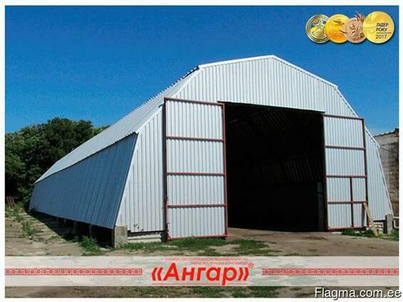 Ангары арочные, шатровые, прямостенные от производителя