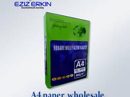 А4 бумага канцелярские