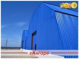 Ангары, сооружения для хранения, быстровозводимые здания, ра - фото 4