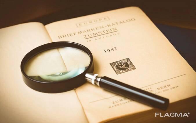 Информационные услуги детективной направленности