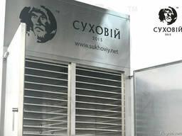 Инфракрасная сушильная камера для продуктов питания Sukhoviy - photo 2