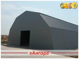 Изготовление металлоконструкций, ангаров, складов - фото 2