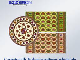 Ковры с Туркменскими узорами