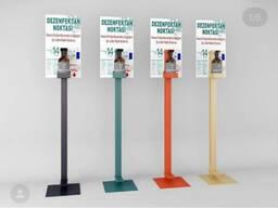 Mobile hand sanitizer stand Мобильный стенд дезинфекции