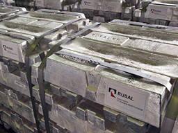 Primaarne alumiinium A-7 | GOST alumiiniumist valuplokid