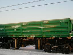 Продаём вагоны-самосвалы(думпкары) модели 31-673