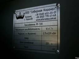 Производство биотоплива (200 кг/ч). Брикеты из опилок - фото 5